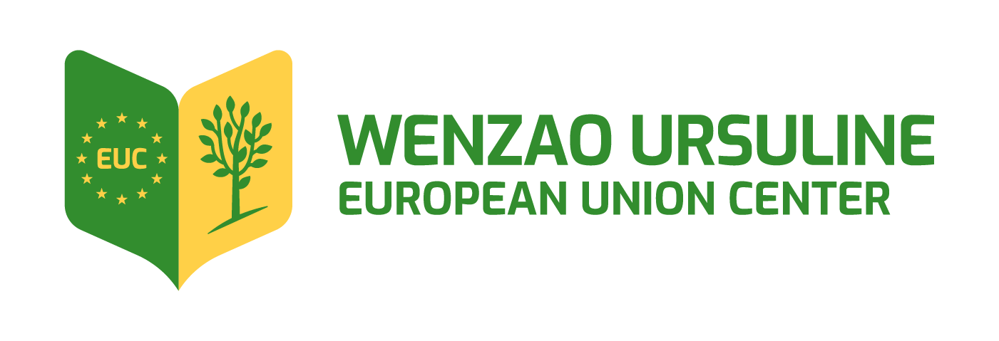 Wenzao Ursuline Logo_European Union Center-EN.png